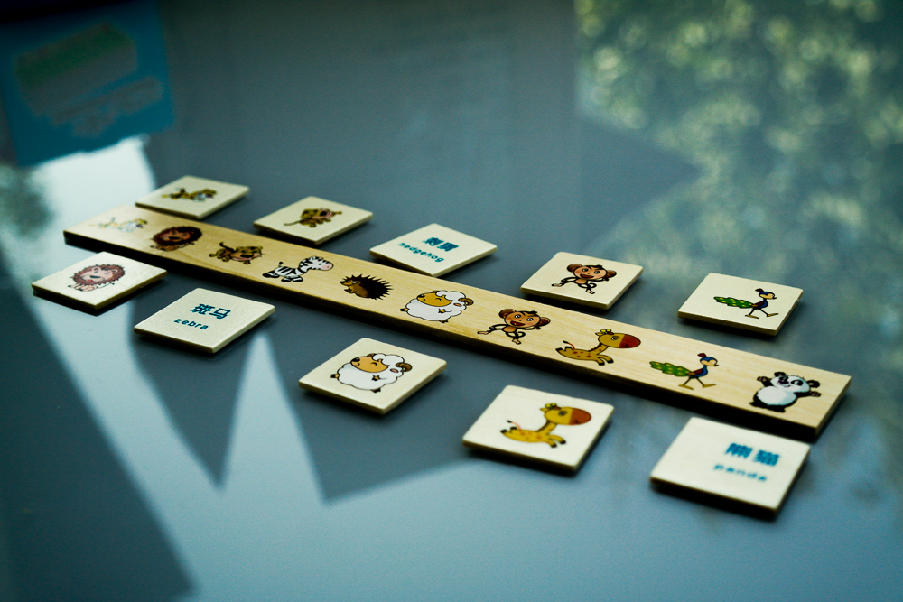 Asa arata piesele din jocul Krista Montessori Clasificarea, cu 88 piese