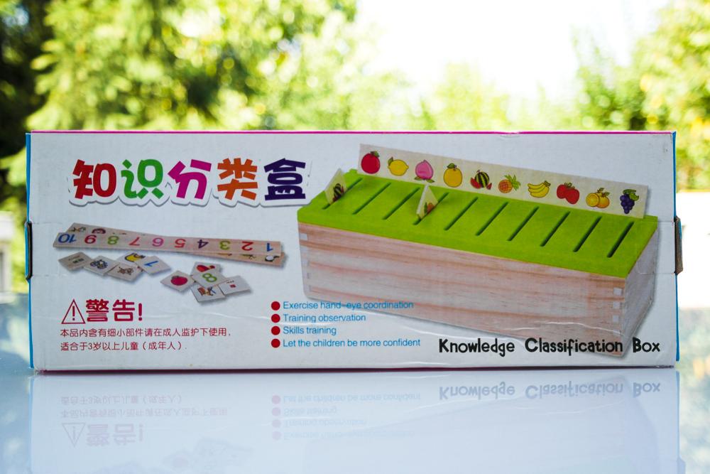 Jocul Krista Montessori Clasificarea 88 piese - in cutie